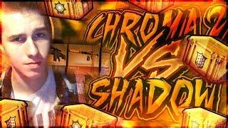 CS:GO | SHADOW CASE VS CHROMA 2 | PIERWSZA SKRZYNKA...