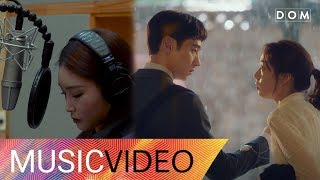 [MV] 청하 (CHUNG HA) - 너였나 봐 (It's You) Where Stars Land OST Part.1 (여우각시별 OST Part.1)