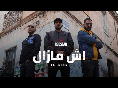 RedStar - Ech Mazel Feat JenJoon اش مازال (official video)