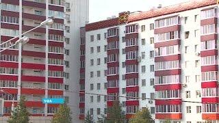 Цены на аренду жилья в Уфе снизились на 10%<