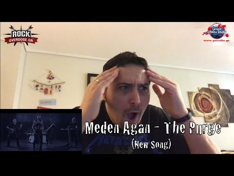 The Purge (Meden Agan), reaction & review video in Greek