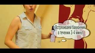 Как наклеить трафарет на стену от Na-oboi.ru(В этом видео, мы подробно рассказываем как наклеить трафарет из виниловой пленки на стену, или на обои., 2014-01-10T13:20:29.000Z)