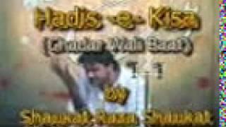Shaukat Raza Shaukat Majlis Topic Hadees e Kisa Best Majlis حدیث کسا