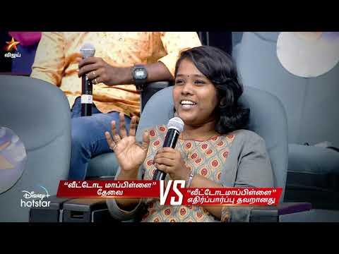 Neeya Naana   28th February 2021 - full Episode download