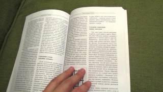 Светлана Хромова: Гобелены(, 2014-02-13T13:02:24.000Z)