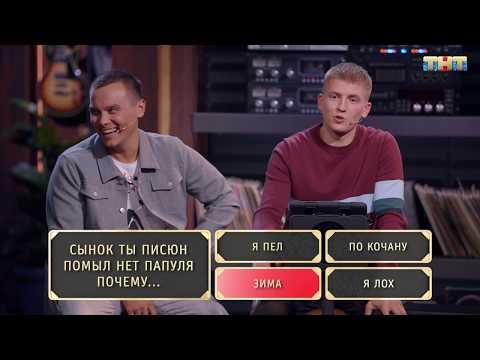 РИФМОБОЛ - АЛЕКСЕЙ ЩЕРБАКОВ/СЕРГЕЙ МЕЗЕНЦЕВ