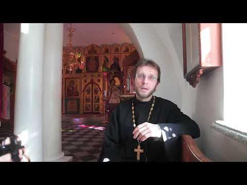 Вселенская родительская суббота 02.03.2019