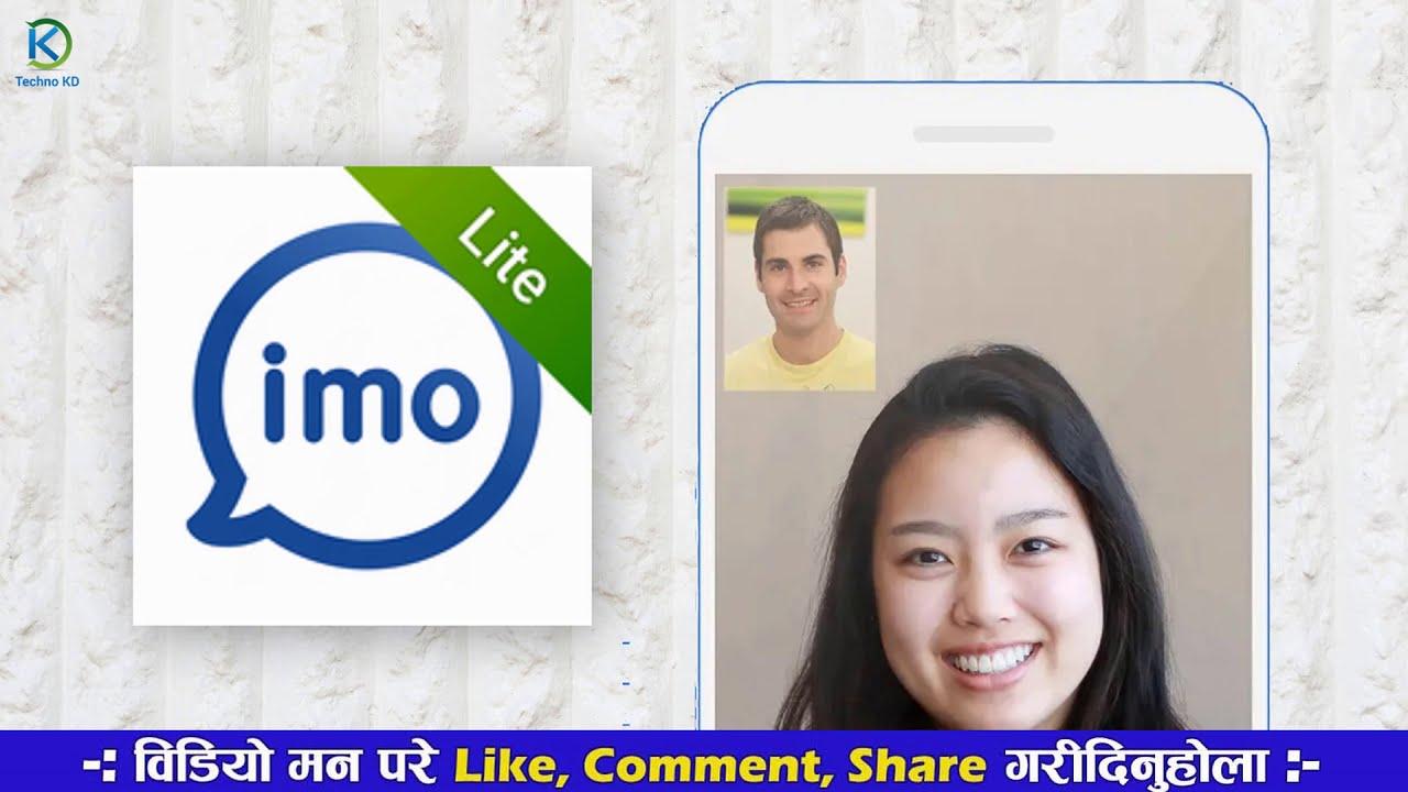 imo मा कम MB मा धेरै बोल्नुहोस imo Lite Version Superfast calls In 2G  Network   Techno Kd   Nepali