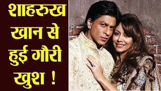 Gauri Khan  reveals big secret of Shahrukh Khan ; Check out | FilmiBeat
