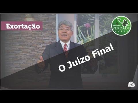 0617 - O Juízo Final