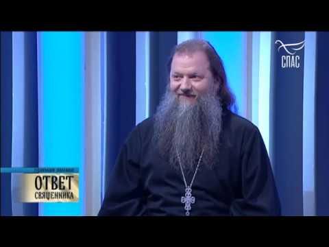 Прямая линия. Ответ священника (02.07.2019 г.)