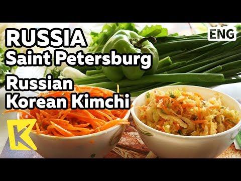 【K】Russia Travel-Saint Petersburg[러시아 여행-상트페테르부르크]고려인 김치/Kimchi/Russian korean