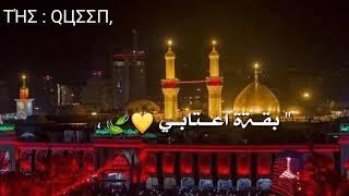' عشـــت وحــدي / باسم الكربلائي : تصميمي