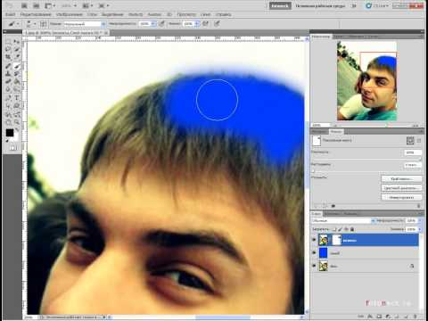 видео: Как поменять цвет волос в photoshop cs5