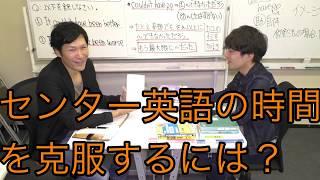 英語の専門家、おおぐし先生に勉強法を教わるインタビュー。英語力を高...