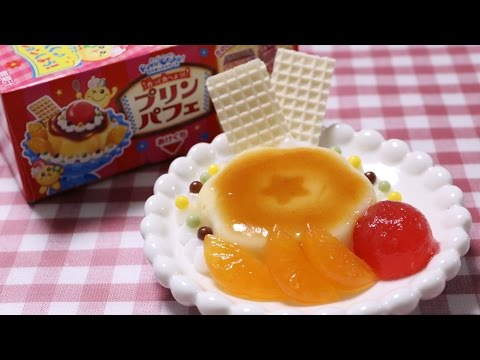New! Kracie Popin'Cookin' DIY Candy Pudding Parfait Kit ~知育菓子 プリンパフェ