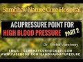 How to lower blood pressure | High BP Hypertension Treatment In Hindi Acupressure Home Remedy Video