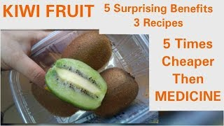 KIWI FRUITS 5 Surprising Benefits, stagnate weight loss, फायदे कीवी फल के ,3 kiwi fruits recipes,