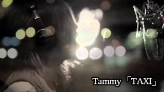 http://ameblo.jp/tammyyanen Tammyが鈴木聖美の名曲「TAXI」をカバー。...