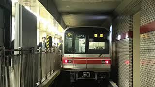 東京メトロ丸ノ内線 02系52F 茗荷谷〜池袋 全区間走行音