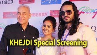 Khejdi Movie   Special Screening   Ashish Sharama   Archana Sharma   Dalip Tahil