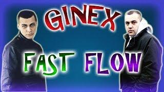 GINEX (Don-A, Som) — Лучшие куплеты | Fast Flow