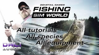 Fishing Planet: Advanced Pack Xbox One — buy online and track price