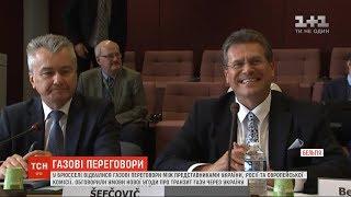 Росія готова підписати нову угоду про транзит газу до Європи через Україну