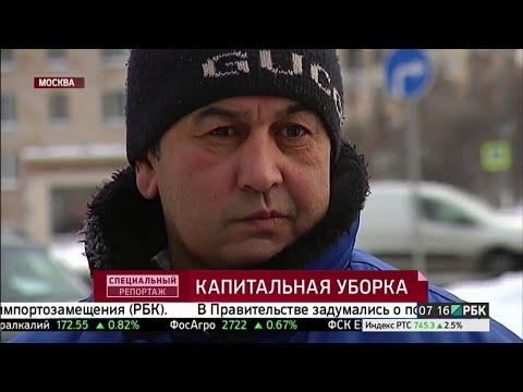 Капитальная уборка: снежный нокаут в России