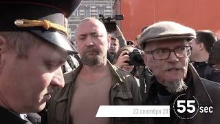 Проект 60sec №763. Задержание Лимонова на марше «Антикапитализм-2017»