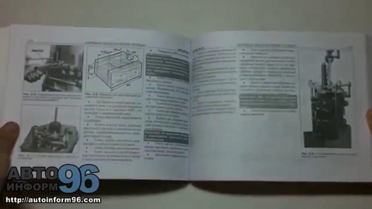 gdz-po-5-klass-matematika-merzlyak-polonskiy-yakir-rabochaya-tetrad