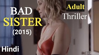 Bad Sister (2015) Movie Explained full story Hindi | Adult | Thriller | Review in Hindi