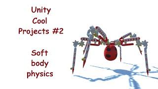 Осваиваем физику мягких тел в Unity (Soft body physics in Unity)