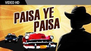 Paisa Yeh Paisa | Karz | Lyrical Video