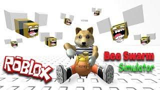 #1 Симулятор Пчеловода, Bee Swarm Simulator, Первая пчёлка и квесты в Roblox