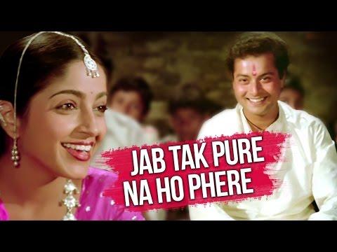 Jab Tak Pure Na Ho Phere Saat Full  Song HD  Nadiya Ke Paar  Hemlata Hits  Bollywood Song