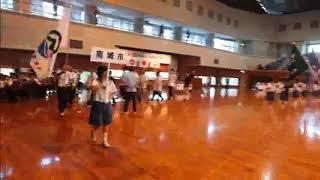 第69回沖縄県民体育大会開催 in 石垣