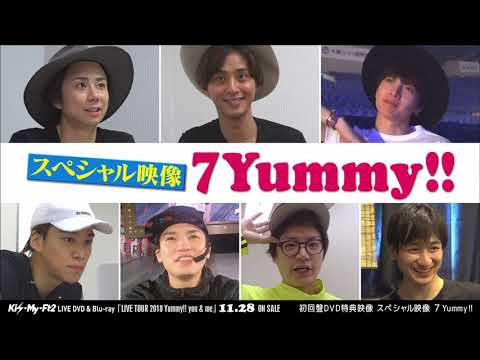 Kis-My-Ft2 / ツアー特典映像ダイジェストMOVIE(LIVE DVD & Blu-ray「LIVE TOUR 2018 Yummy!! you&me」<初回盤>収録)