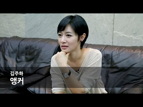 [MY Dream JOBS TV #51] - 앵커 / 김주하  / MBN 매일방송 (News Anchor)