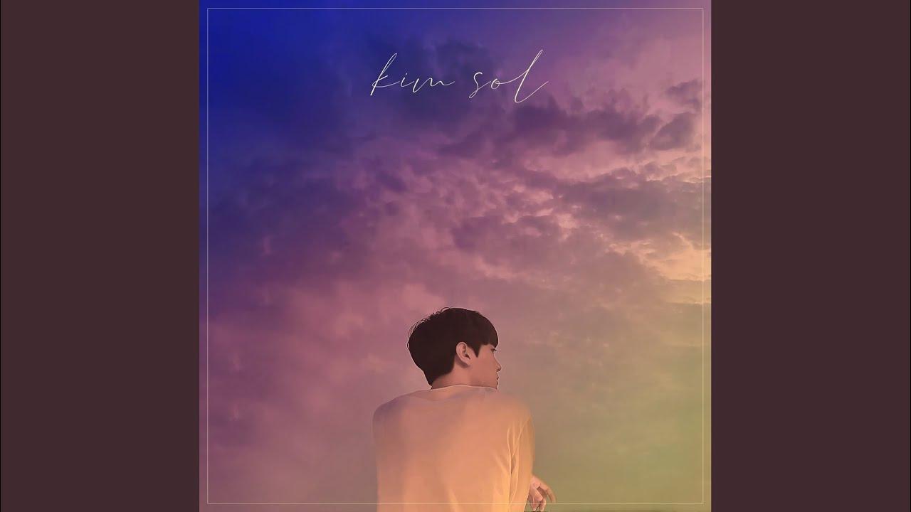 김솔 (Kim Sol) - 날이 좋아서, 별이 많아서