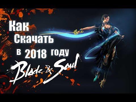 Как скачать Blade And Soul 🔥 РуОфф, системные требования 2018