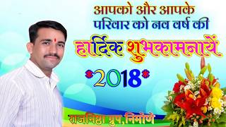 happy New year flex or banner mobile se kaise banaye  2020 hpy nw yr banner or flex picsart,pixellab