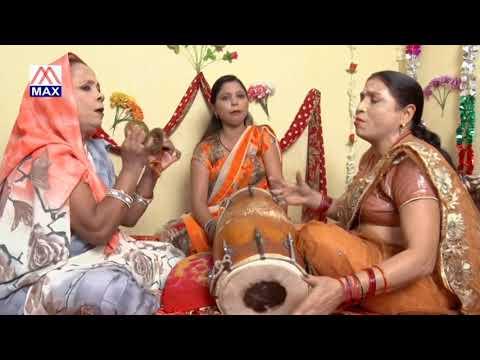 Kanha Ko Kaise Main Manau Re लेडिज सत्संगी कीर्तन गीत Sung By मिथलेश, गीता, मुन्नी देवी