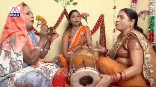 Kanha Ko Kaise Main Manau Re Hindi Ladies Satsangi Kirtan Sung By Mithlesh,Geeta, Munni devi