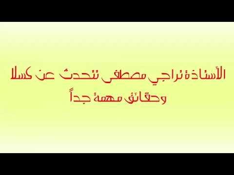 تراجي مصطفى تفتح النار على مواطني كسلا thumbnail