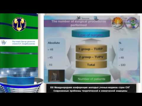 Черниченко О А - Impact of androgen suppressive therapy on bone mineral density in patients with bon