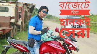Hero Hunk Review Bangla, HERO HUNK TOP SPEED test, hero honda vs hero By CHOCOLATE BIKER