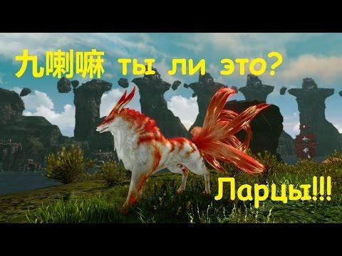 Кадры из фильма смотреть огненный лис онлайн