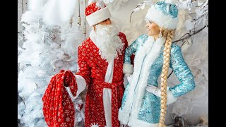 Дед Мороз и Снегурочка в Краснодаре. Новогодняя шоу-программа.