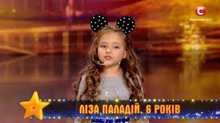 """Лиза Палладий - Песня -  А музыка бум-бум - """"Україна має талант-8"""".Діти    [05.03.2016]"""